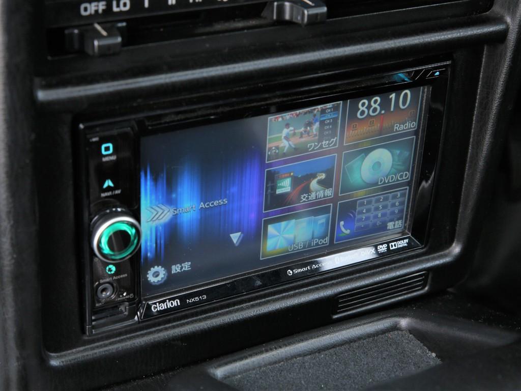 クラリオン製ナビ付き!CD/DVD再生&ワンセグ地デジTV&Bluetooth機能付きです!