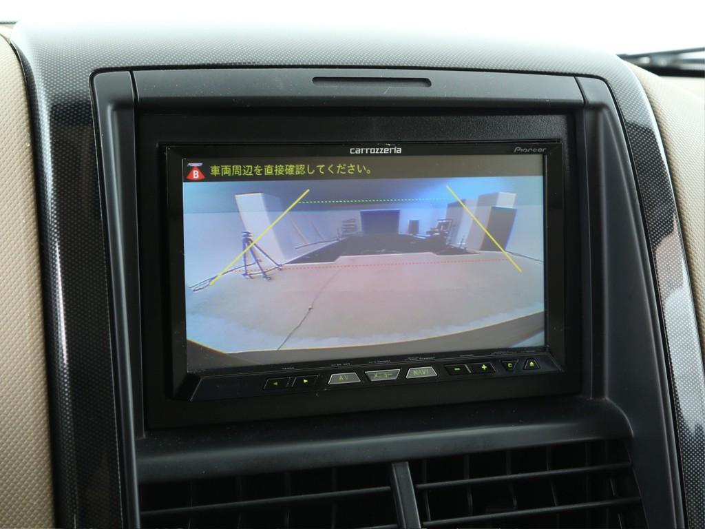 カロッツェリア製HDDナビ付き!フルセグ地デジTV&Bluetooth機能付きです!