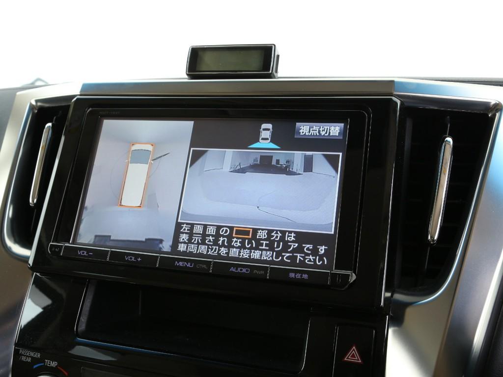 ナビには全方位カメラが表示されます!フルセグ地デジTV&Bluetooth付きです!