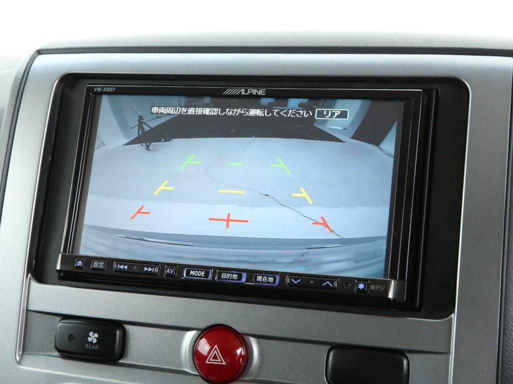 アルパイン製メモリーナビ!フルセグ地デジTV&Bluetooth&DVD再生機能付きです!