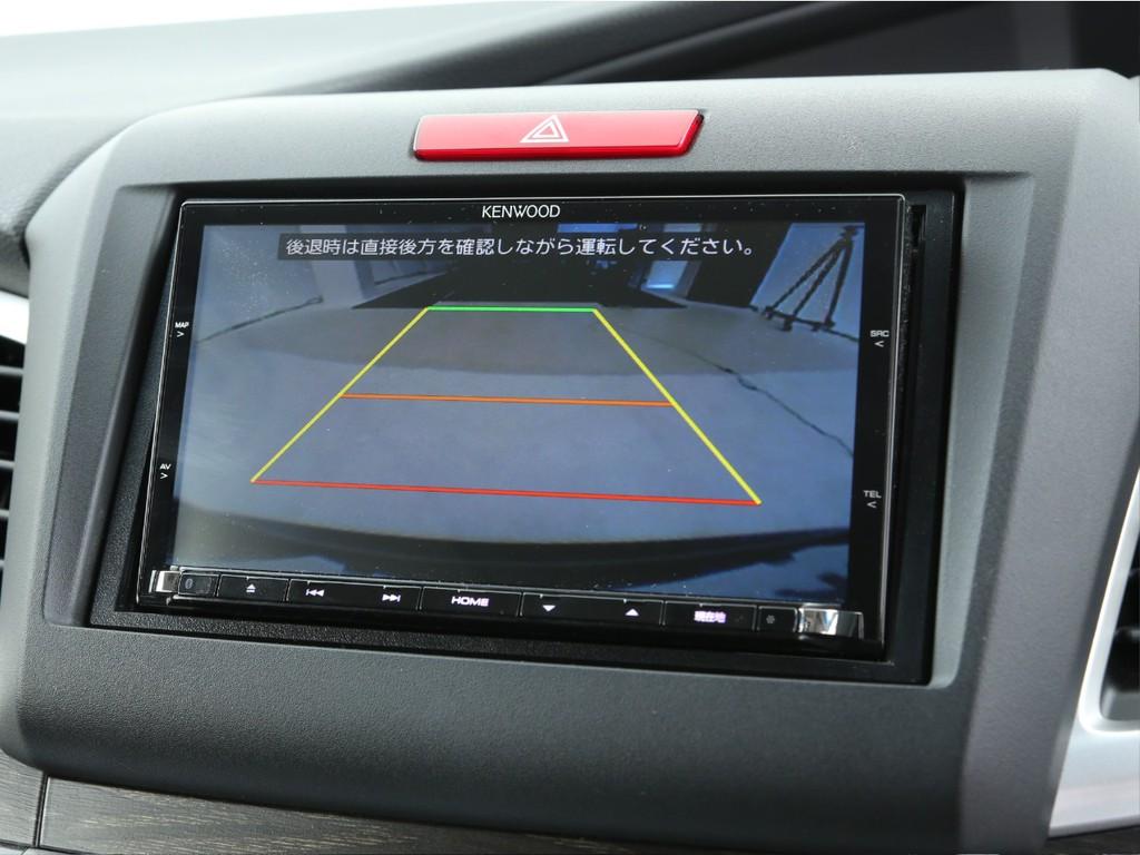 ケンウッド製ナビ付き!フルセグ地デジTV&Bluetooth&バックカメラ付きです!