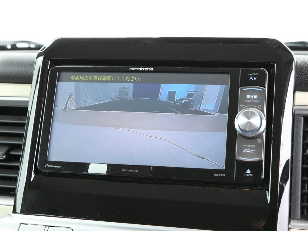 カロッツェリア製ナビ付き!ワンセグ地デジTV&Bluetooth&バックカメラ付きです!ETCの取り付けご相談ください!