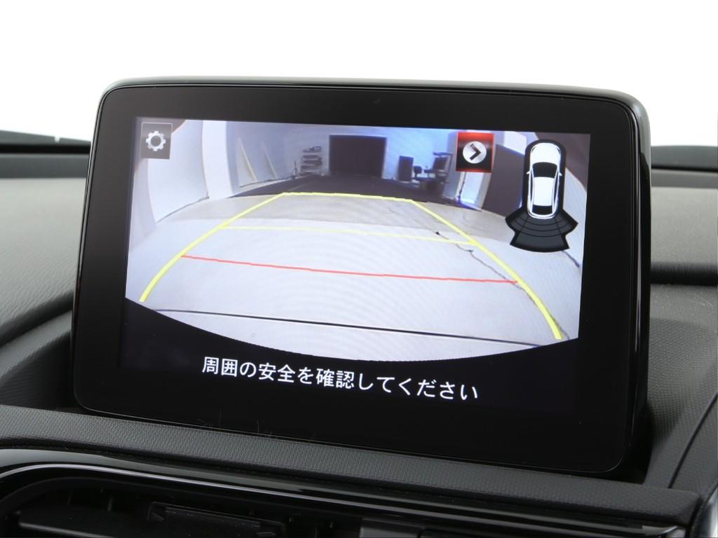 マツダ純正ディスプレイオーディオ!フルセグ地デジ&Bluetooth&バックカメラ付きです!