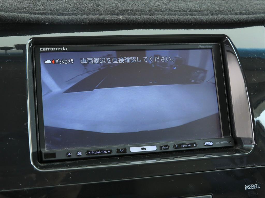 カロッツェリア製HDDナビ!フルセグ地デジTV&Bluetooth&バックカメラ付きです!