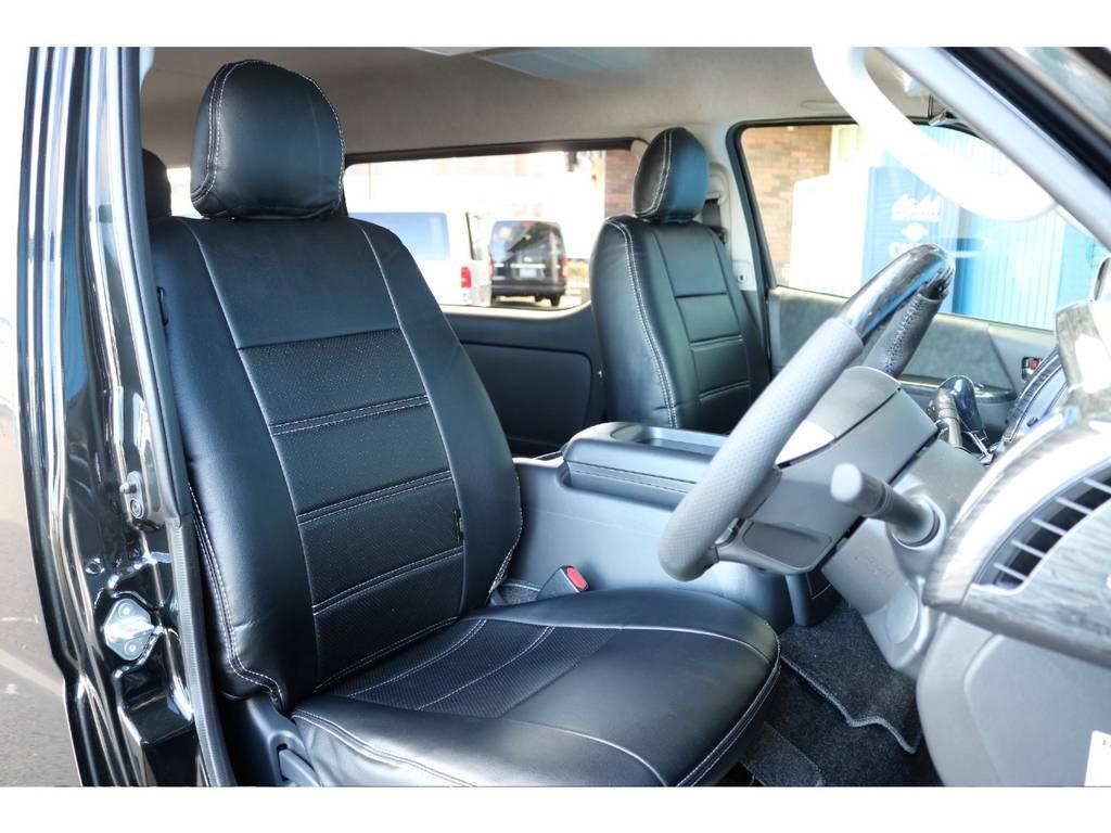 全席ブラックレザー調シートカバーを装着! | トヨタ ハイエース 2.7 GL ロング ミドルルーフ 4WD TSS付