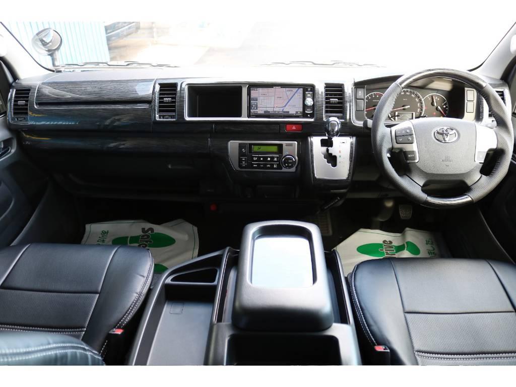 黒木目インテリアパネル&コンビステアリング&シフトノブ! | トヨタ ハイエース 2.7 GL ロング ミドルルーフ 4WD TSS付
