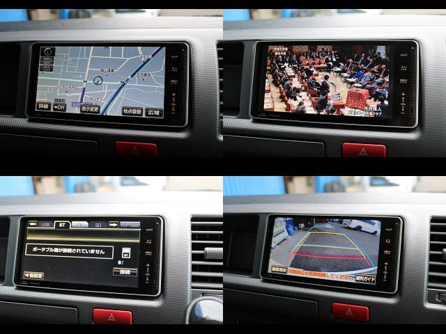 トヨタ純正HDDナビ♪テレビキット付きですので走行中もテレビ視聴可能です!ブレーレイDVDも視聴可能です! | トヨタ レジアスエース 3.0 スーパーGL プライムセレクション ワイド ミドルルーフ ロング ディーゼルターボ
