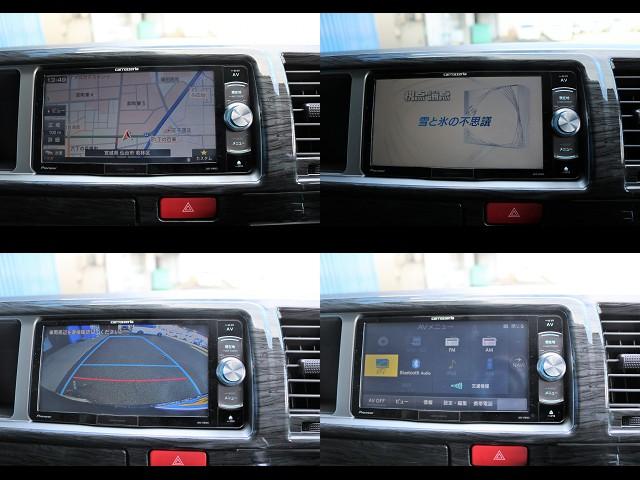 カロッツェリア製地デジメモリーナビ&フリップダウンモニター付きで楽しいドアライブを♪安心のメーカーオプションバックカメラ(ナビ出力加工済み)!必須アイテムのビルトインETC付き!   トヨタ ハイエース 2.7 GL ロング ミドルルーフ 4WD TSS付 Ver2
