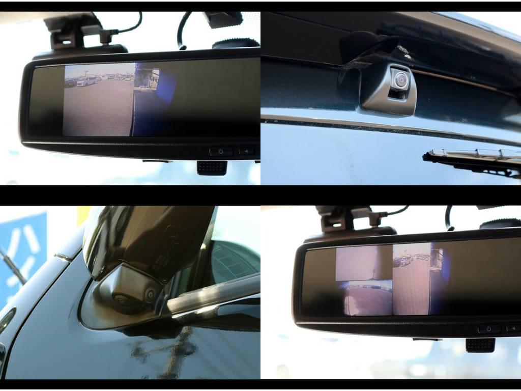 ナビ連動バックカメラに加え、増設バックモニターはルームミラーモニターに常時写ります!さらにサイドカメラも搭載!