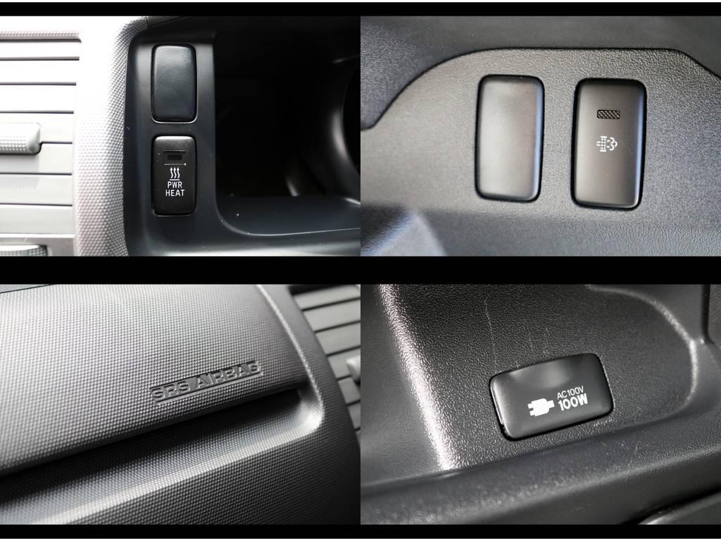 メーカーオプションの助手席エアバッグ&AC100V電源も装着済み!寒冷地仕様のパワーヒーター!ディーゼル車には必須の排ガス浄化スイッチも装着されてます!