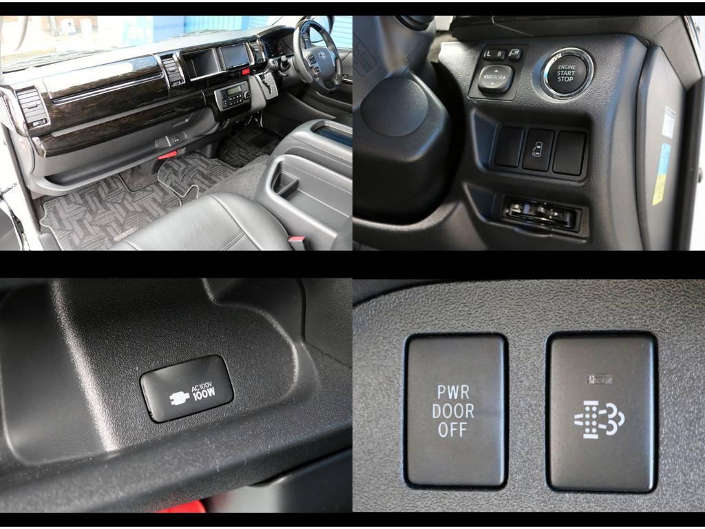 メーカーオプションのスマートキー&プッシュスタート!AC100V電源!パワースライドドア! | トヨタ ハイエースコミューター 3.0 GL ディーゼルターボ 4型10人乗り3ナンバー