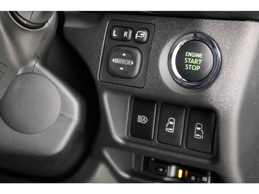 特別仕様車標準装備のスマートキー&プッシュスタート!メーカーオプションの両側パワースライドドアも装備!