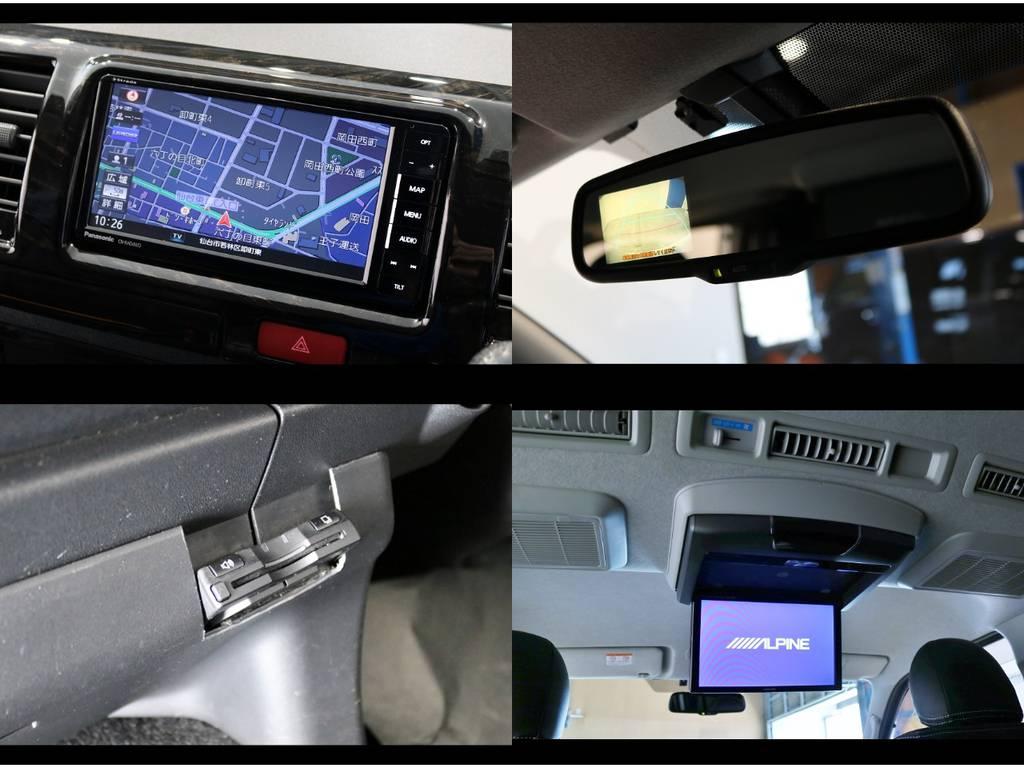 ストラーダフルセグSDナビ&アルパインフリップダウンモニター&ETC!メーカーオプションのバックカメラ付き防眩ミラー!