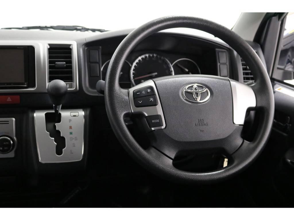 ステアリングオーディオスイッチも装備! | トヨタ ハイエースバン 3.0 スーパーGL ロング ディーゼルターボ 4WD 4型