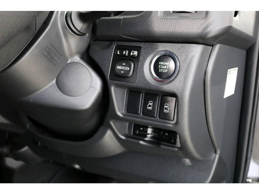メーカーオプションのスマートキー&プッシュスタート!両側パワースライドドア! | トヨタ レジアスエース 3.0 スーパーGL ロングボディ ディーゼルターボ 4WD 4型前期モデル