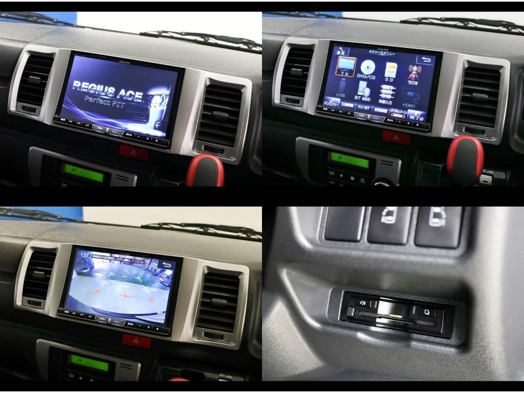 ALPINEビッグXレジアスエース専用8インチナビ&ETC&バックカメラ! | トヨタ レジアスエース 3.0 スーパーGL ロングボディ ディーゼルターボ 4WD 4型前期モデル