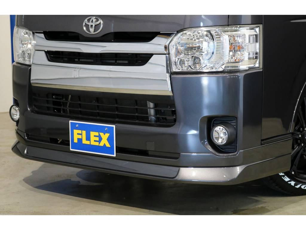 皆様に好評を頂いているFLEXオリジナルDelfino Lineフロントスポイラー! | トヨタ レジアスエース 3.0 スーパーGL ロングボディ ディーゼルターボ 4WD 4型前期モデル