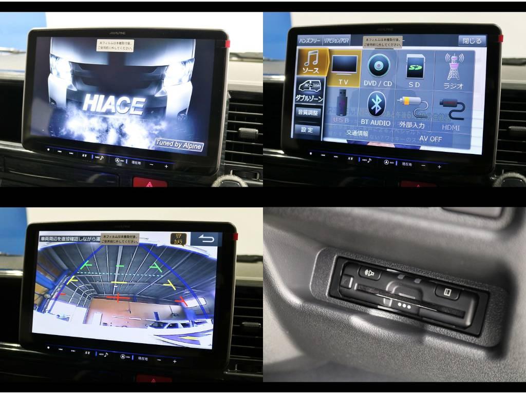 ALPINEフローティングBIG-X11型ナビ&バックカメラ&ビルトインETC搭載!