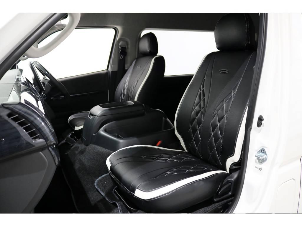 FLEXオリジナルダイヤキルトシートカバーで上質な空間を演出してます!