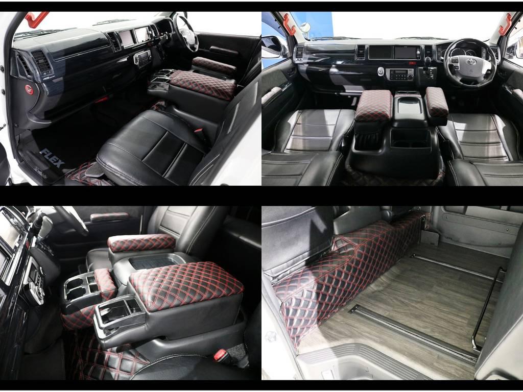 ダイヤキルトセンターコンソール&フロント/リアデッキカバー! | トヨタ ハイエース 2.7 GL ロング ミドルルーフ 4WD シートアレンジ