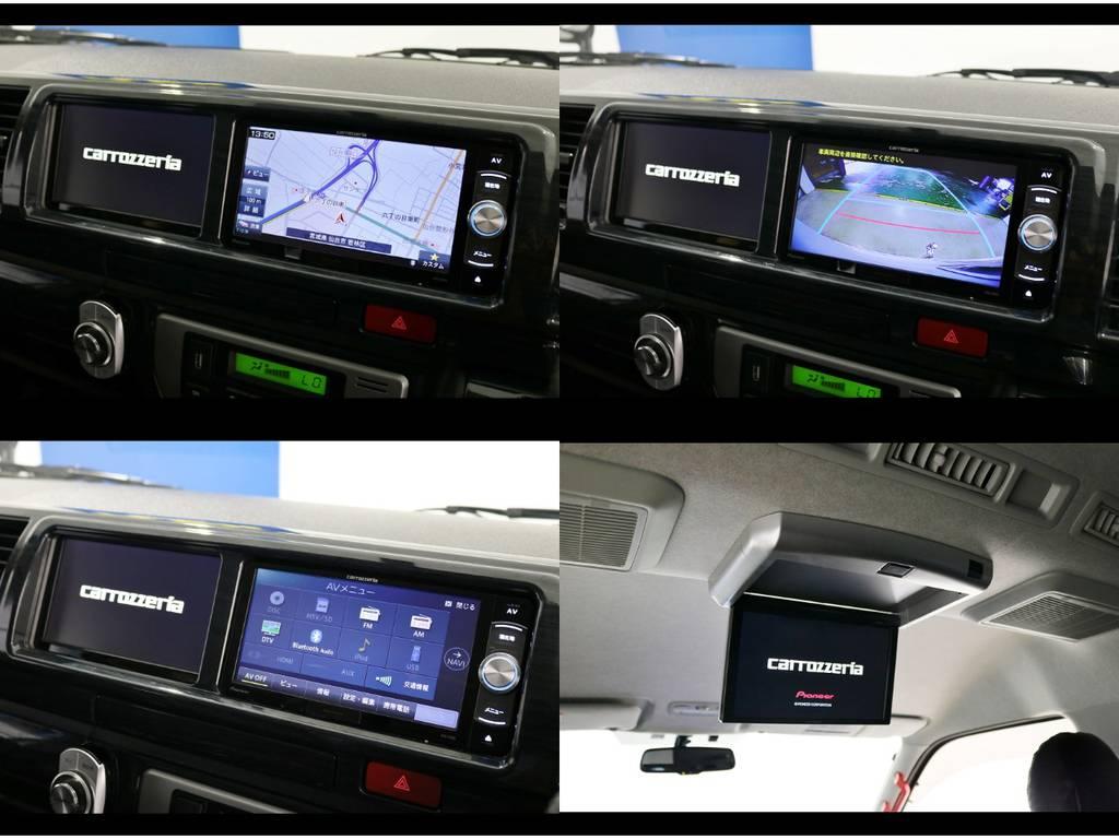 カロッツェリア製フルセグナビ&サブモニター&フリップダウンモニターのトリプルモニター搭載!もちろんビルトインETCも付いてます! | トヨタ ハイエース 2.7 GL ロング ミドルルーフ 4WD シートアレンジ