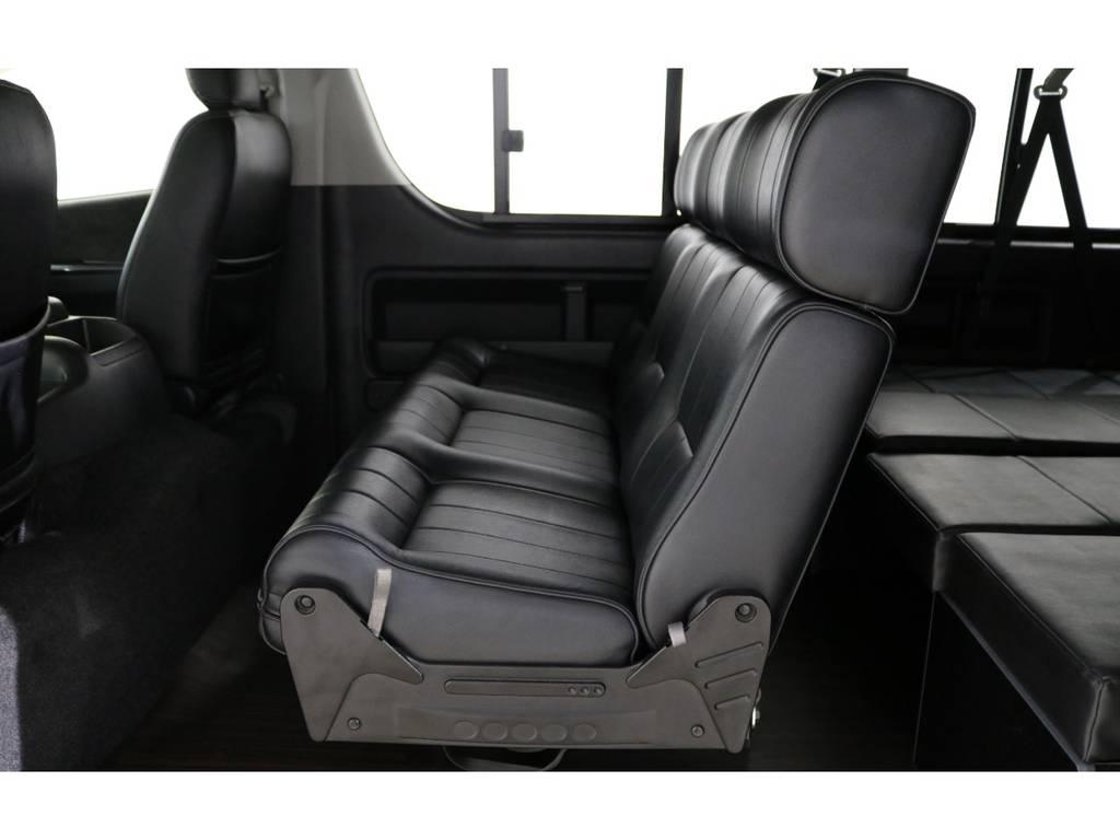 セカンドシートは3人掛けシートに変更!