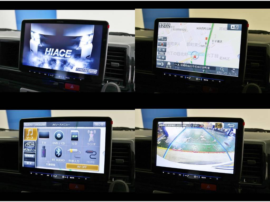 ALPINEハイエース専用大画面11型フローティングビッグX&リアフリップダウンモニター(HDMI接続ダブルゾーン対応)&メーカーオプションバックカメラナビ出力&ビルトインETC!