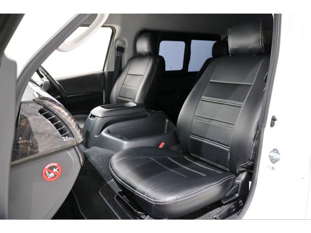 全席シートカバー搭載!助手席はリクライニング加工もされております