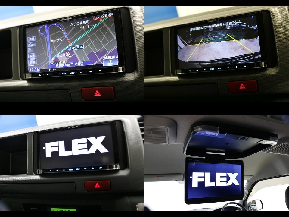 カロッツェリアSDナビ、バックカメラ、大型フリップダウンモニターで快適なドライブを!