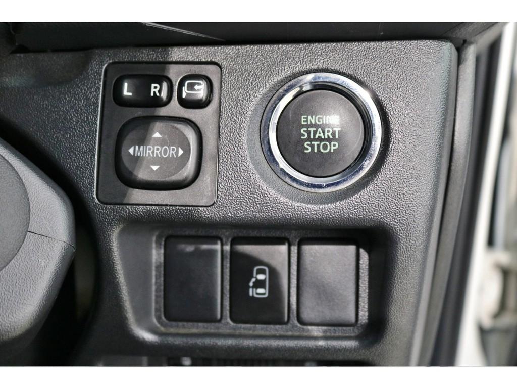 メーカーオプションのプッシュスタートで快適なドライブを!