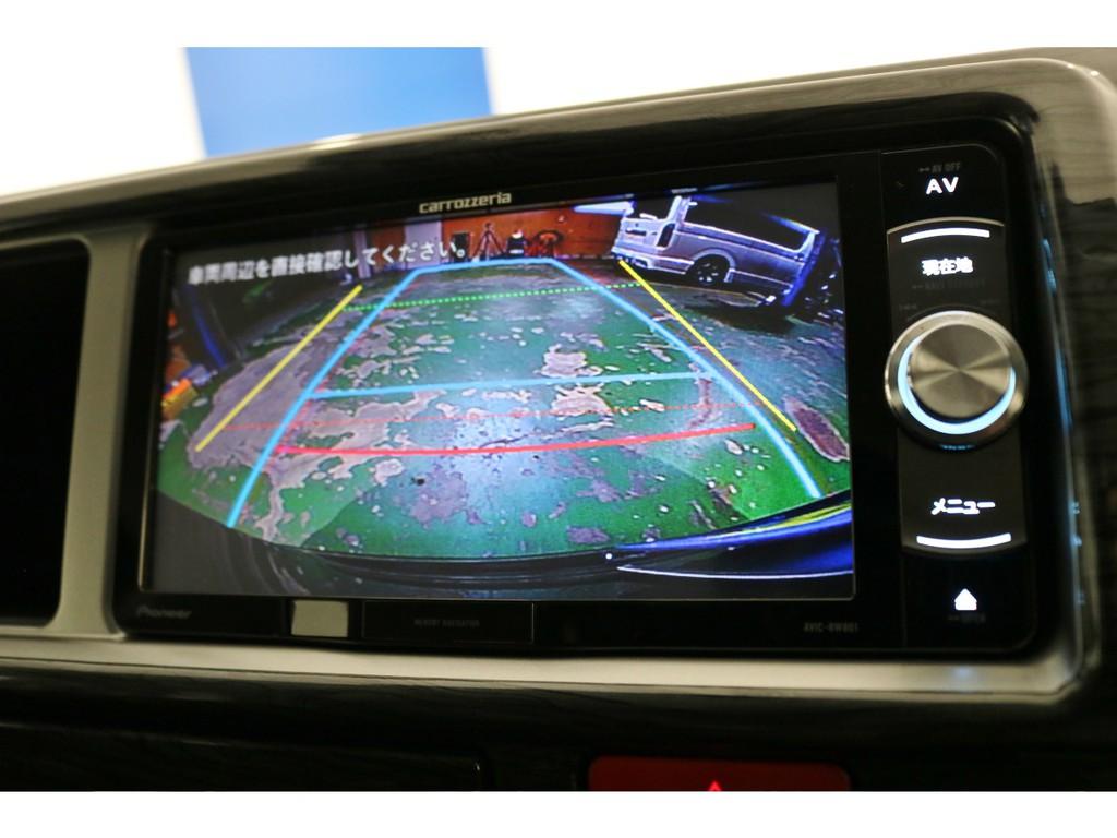 バックカメラナビ出力加工もされておりますので駐車も安心ですね♪