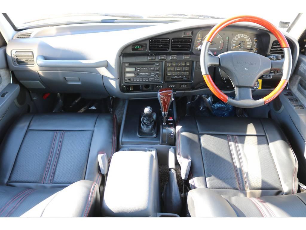 運転席廻り!   トヨタ ランドクルーザー80 4.5 VXリミテッド Gパッケージ 4WD 角目四灯 3インチUP
