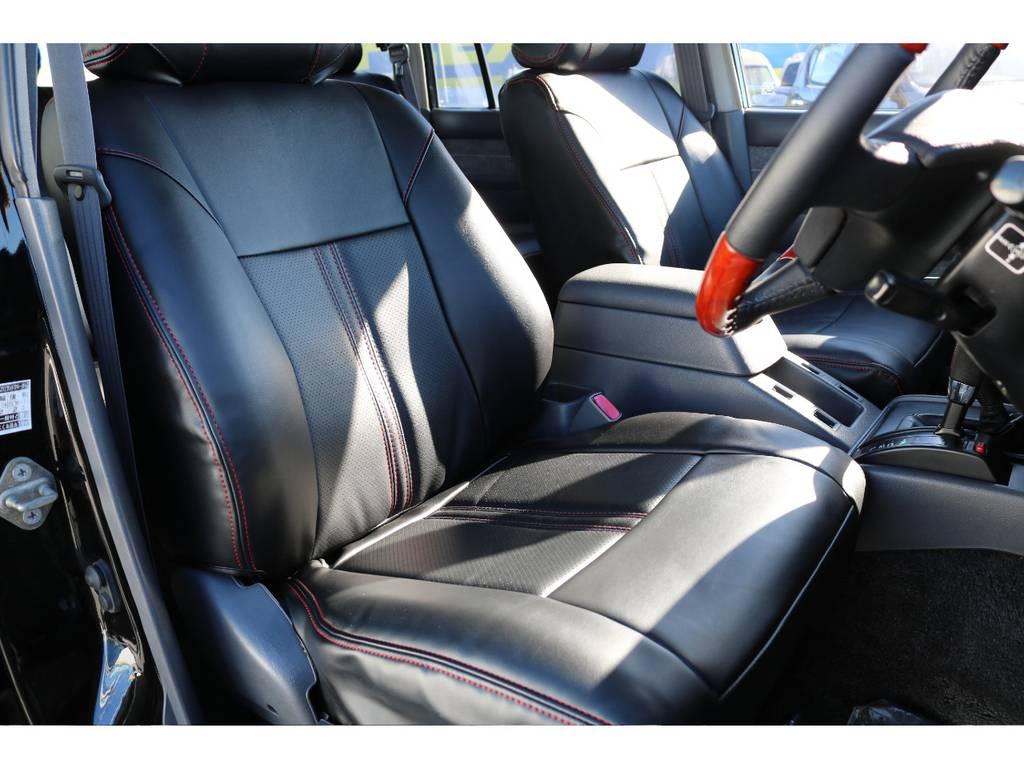 新品レザー調シートカバー!   トヨタ ランドクルーザー80 4.5 VXリミテッド Gパッケージ 4WD 角目四灯 3インチUP