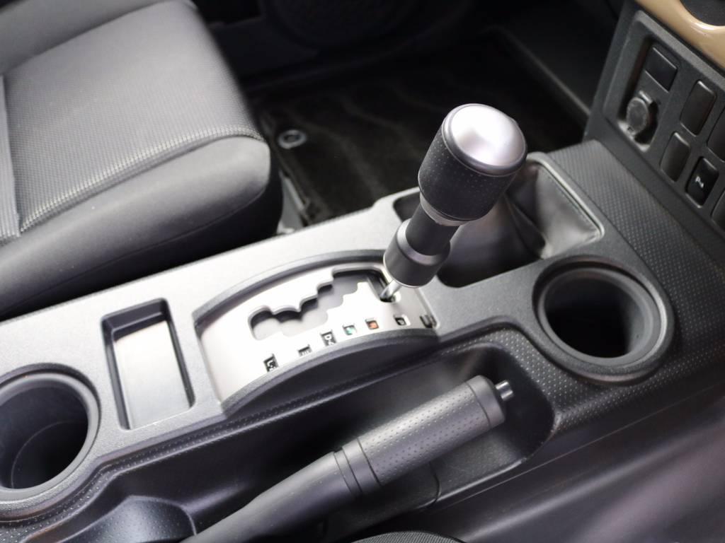 大型シフトノブなのでシフト操作もし易いですよー!ドリンクホルダーや収納スペースも多く設計されているところも高ポイント★ | トヨタ FJクルーザー 4.0 カラーパッケージ 4WD 新品17AW&KO2 ルーフレール