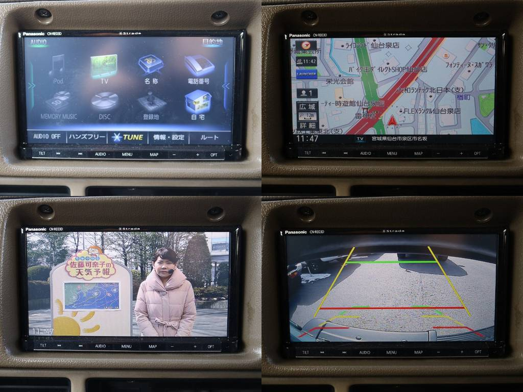 新品パナソニック地デジフルセグSDナビも取付しました★Bluetooth対応モデルなので、お手持ちの音楽デバイスと接続可能です!バックカメラもついてますので、運転に自信が無い方もご安心ください★ | トヨタ ランドクルーザープラド 3.0 SXワイド ディーゼルターボ 4WD NEWアルルブルー クラシックコンプ