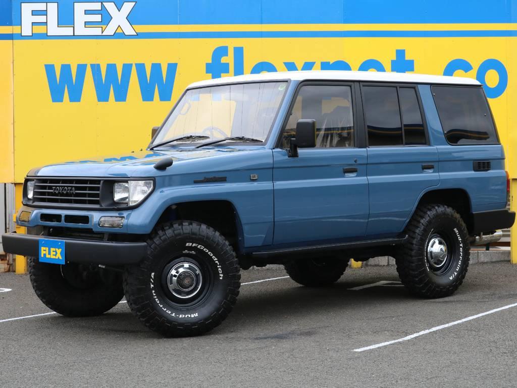 大人気の78プラド!クラシックフルコンプリート★アルルブルー×ホワイトNEWペイント!ナロー換装済みなのでクラシカルな雰囲気バツグン!経済的な4ナンバー登録OK★ | トヨタ ランドクルーザープラド 3.0 SXワイド ディーゼルターボ 4WD NEWアルルブルー クラシックコンプ