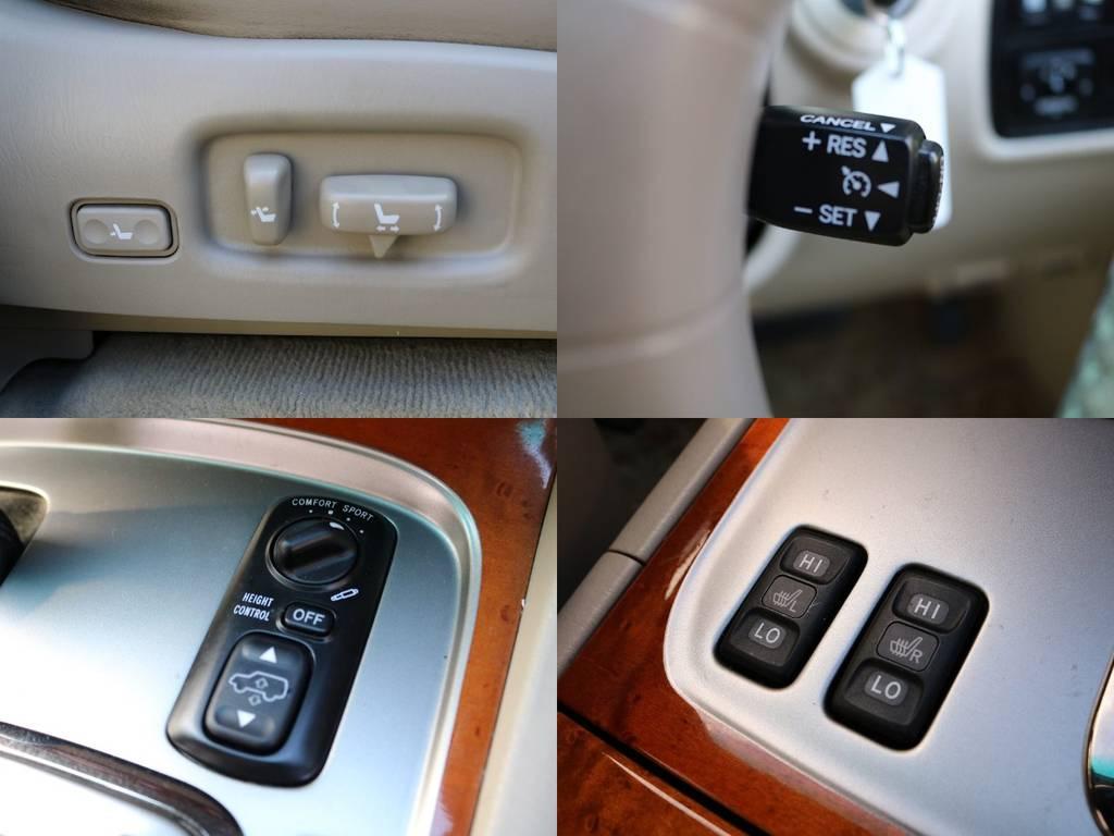 パワーシート・クルーズコントロール・ハイトコントロール・シートヒーターと快適装備も満載♪必ず所有する喜びを感じさせてくれる1台です♪皆様のお問合せお待ちしております! | トヨタ ランドクルーザーシグナス 4.7 4WD 最終型 マルチレス 本革 SR