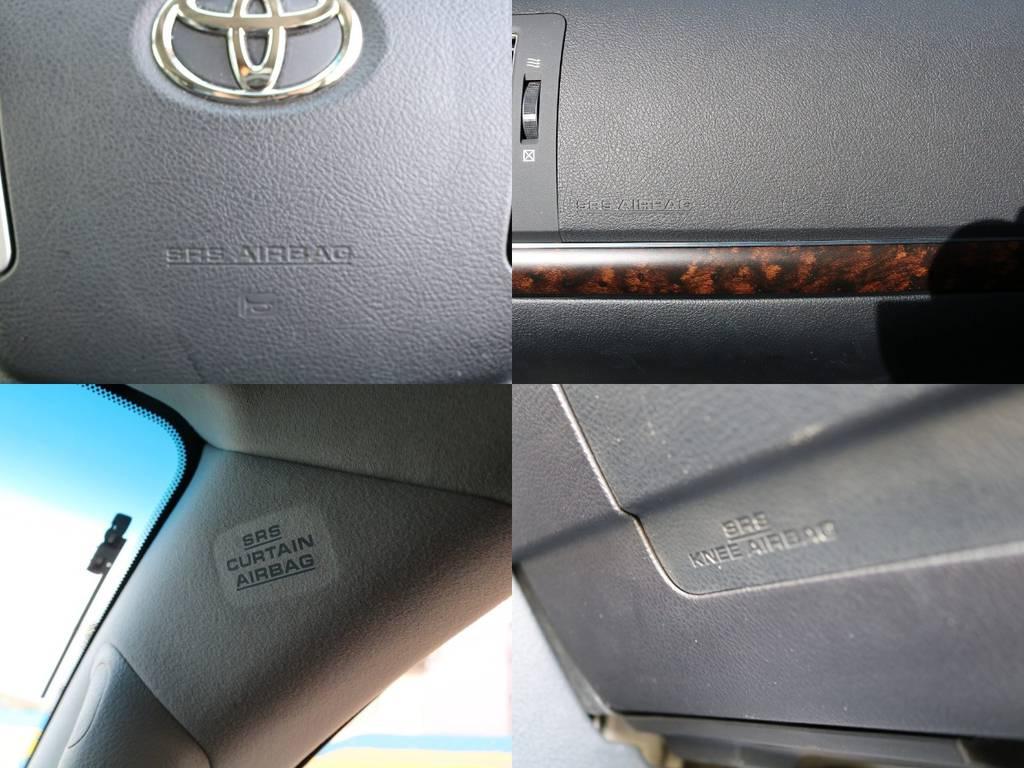 ランクル200は万一の衝突時も、客室空間を確保する衝突安全ボディーや、合計10個のエアバックが衝突時の被害を軽減してくれたりと、セーフティー面も考慮されています★ | トヨタ ランドクルーザー200 4.6 AX 4WD 中期 ワンオーナー ZX用20AW