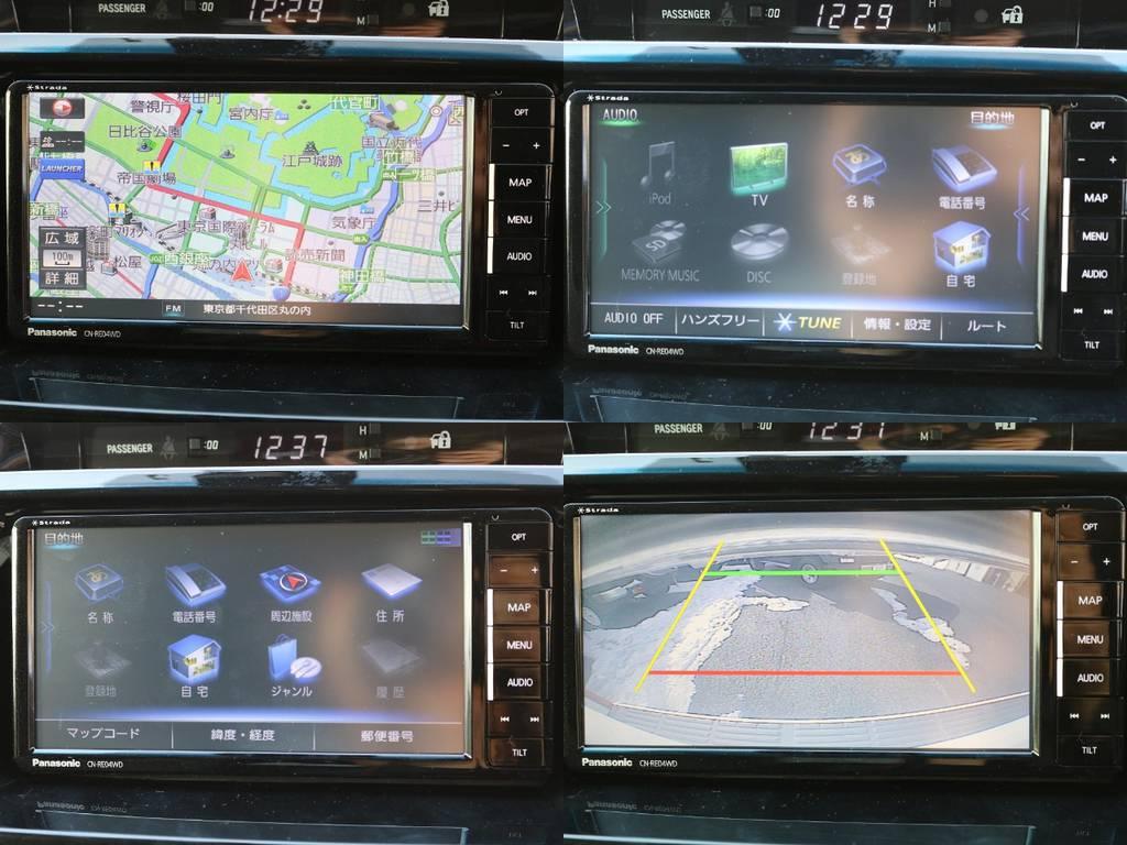 パナソニック地デジフルセグSDナビ(Bluetooth対応)&バックモニター付きなので、運転にあまり自信の無い方でもご安心ください!当店では試乗だけでも大歓迎ですよ★ | トヨタ ランドクルーザー200 4.6 AX 4WD 中期 ワンオーナー ZX用20AW