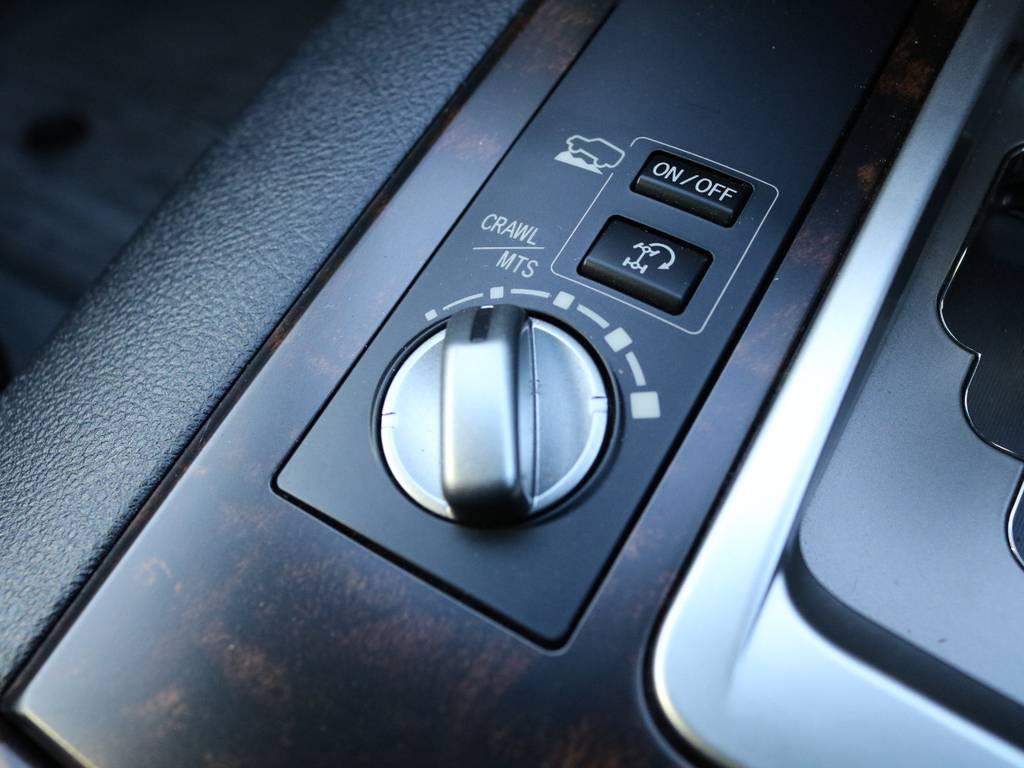 マルチテレインセレクトは、オフロード走行において、トラクションやブレーキを最適に制御して4WD性能をより高める最新のシステムです!クロールコントロール、ターンアシスト機能もついてます★