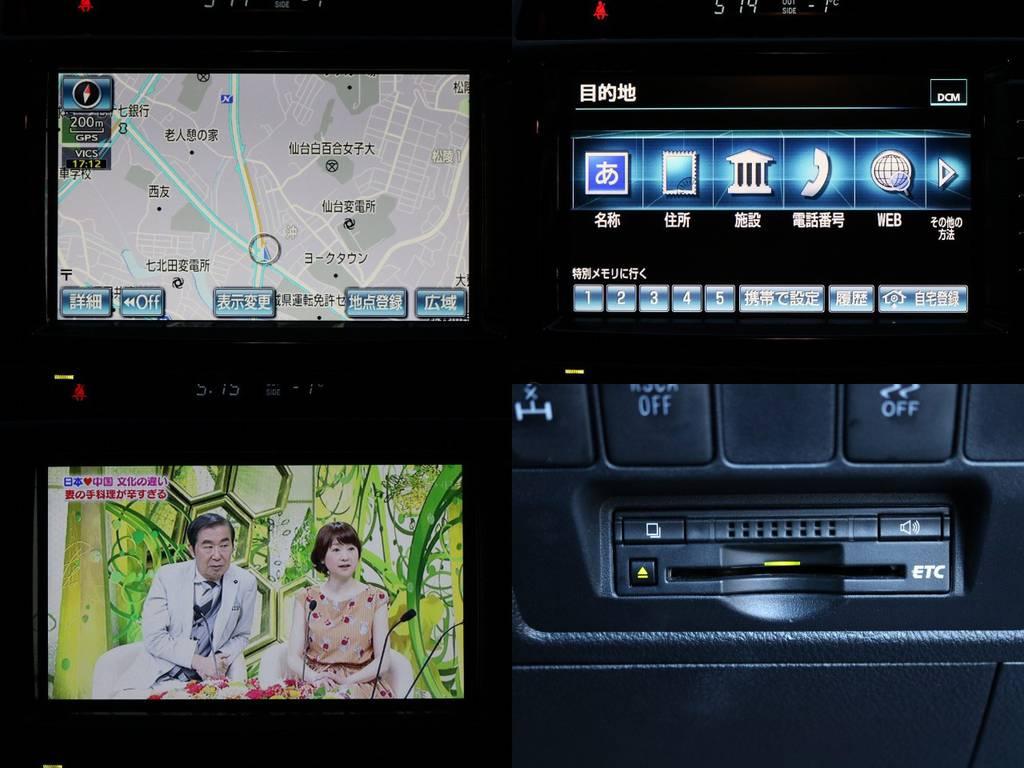 純正HDDマルチナビゲーション(スーパーライブサウンドシステム)付きです!Bluetooth対応モデルなのでお手持ちの音楽デバイスと接続可能です★