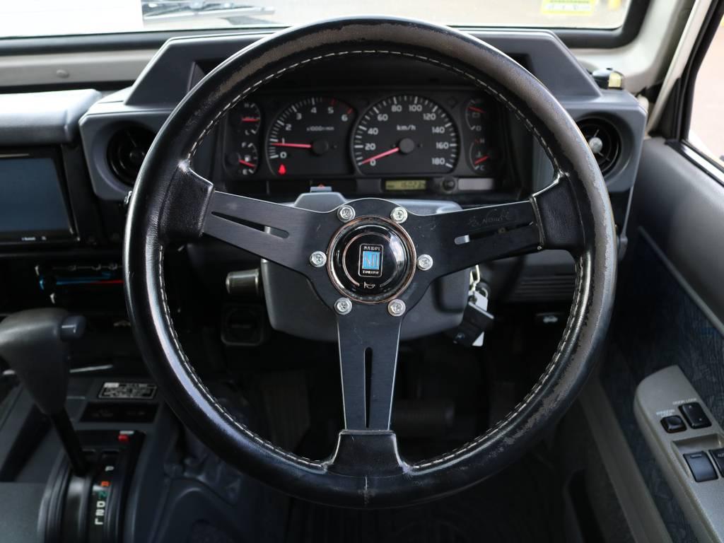 ナルディステアリング取付済み♪純正ステアリングもいいですが、一味違う雰囲気がでてカッコいいですね♪運転が楽しくなること間違いなしの1台です♪   トヨタ ランドクルーザー70 4.2 ZX FRPトップ ディーゼル 4WD ジムライン16AW グッドリッチKM2