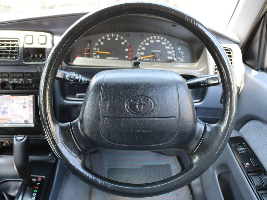 エアバッグも標準装備♪このくらいの年式ですと付いていると嬉しい装備ですね♪万が一の際にも安心です! | トヨタ ハイラックスサーフ 2.7 SSR-X ワイドボディ 4WD ナロー DEAN16AW&KO2 2UP