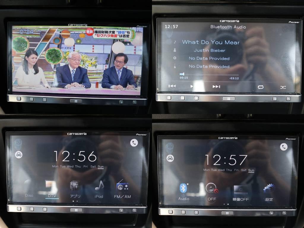 Bluetooth対応のカロッツェリア地デジフルセグオーディオ♪もちろんお好みのナビへの変更やバックカメラの取付も可能ですのでお気軽にお申し付けください♪ | トヨタ ハイラックスサーフ 2.7 SSR-X ワイドボディ 4WD ナロー DEAN16AW&KO2 2UP