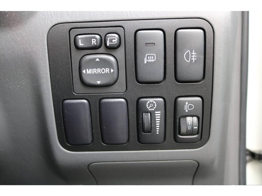 業界最高品質の全故障に対応する保証をご利用いただけます。3パターンの上限金額選択型で、車購入~手放しまでの全期間加入する事も可能です。詳細はスタッフまでお問い合わせください。 | トヨタ ランドクルーザープラド 2.7 TXリミテッド 4WD オリジナル17AW&KO2 2インチUP