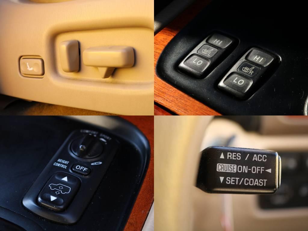 便利で大人気の装備が揃って装備されております♪ | トヨタ ランドクルーザーシグナス 4.7 4WD マルチレス フルエアロ 23インチAW