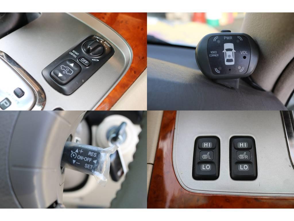 各種任意保険、オートローンも扱っておりますのでお気軽にご相談ください! | トヨタ ランドクルーザー100 4.7 VXリミテッド Gセレクション 4WD 中期 マルチレス 22AW ガナドール
