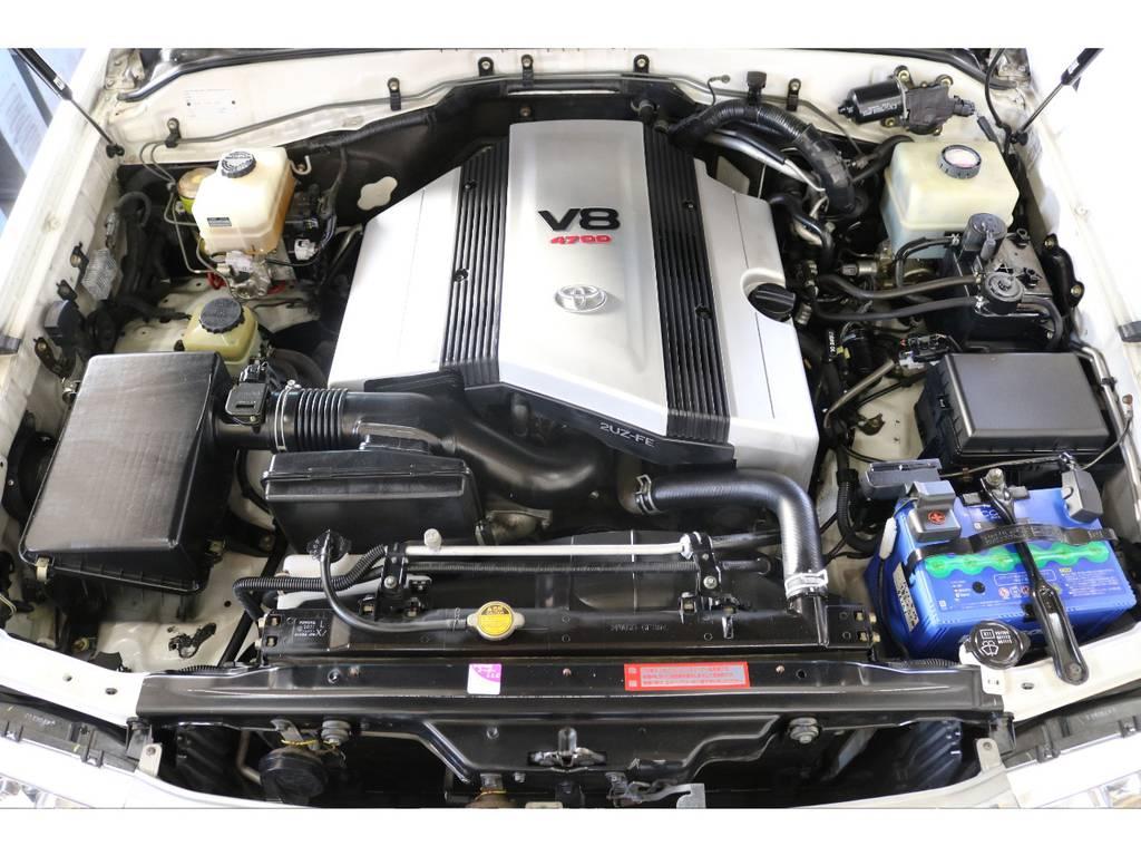 4.7Lのパワフルなエンジン搭載!5速ATとの組み合わせでパワフルで爽快な運転が可能です! | トヨタ ランドクルーザー100 4.7 VXリミテッド Gセレクション 4WD 中期 マルチレス 22AW ガナドール