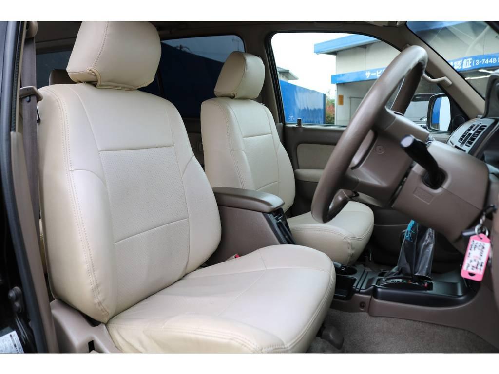 内装色に合わせてベージュシートカバー装備済みです★シートカバーの状態も良いですよ♪ | トヨタ ハイラックスサーフ 2.7 SSR-V 4WD ブラック クラシックⅢ16AW KO2