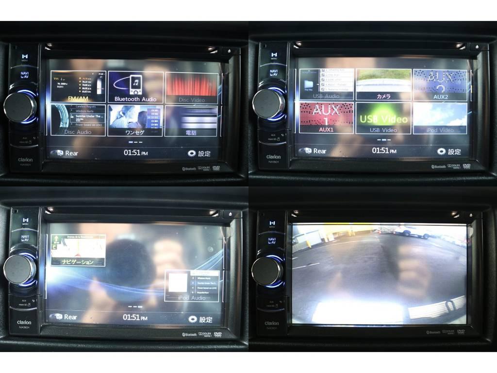 クラリオンのオーディオはBluetooth対応なのでドライブ中も大活躍のアイテムです♪そしてバックカメラまで付いてますのでご安心ください★